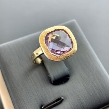 BAGUE+AMETHYSTE CAREE Or 750 Millième (18 CT) 3,87G - image 1
